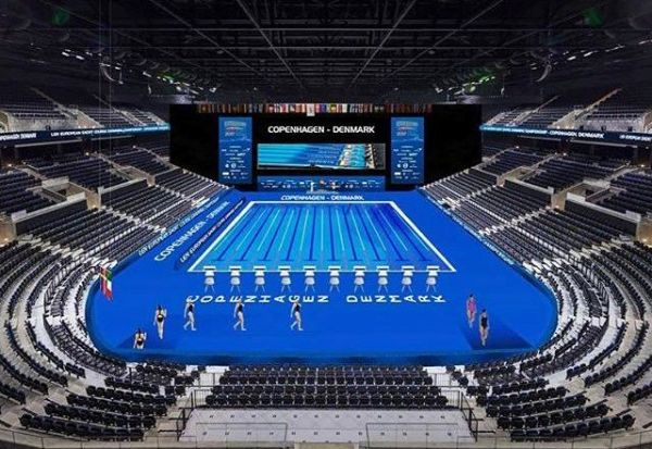 2017 European Championships in swimming, LEN European Short Course Swimming Championships 2017, EuroSwim 2017, Swim.by