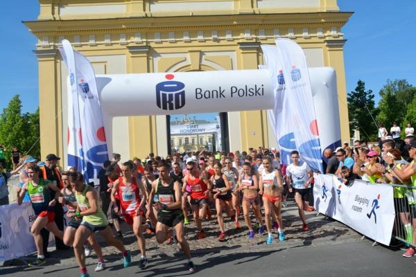 Białystok City Run 5K, Białystok Half Marathon 2018, Poland Running, Białystok Półmaraton 2018, Białystok Marathon, Полумарафон в Белостоке, Running Poland, Poland Running, Бег в Польше календарь, Białystok City Run, City Run 5 km, EMG