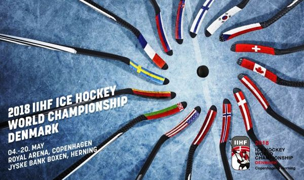 2018 IIHF Ice Hockey World Championship in Denmark, www.swim.by, Ice Hockey World Championship 2018 in Denmark, EMG, Denmark Sport