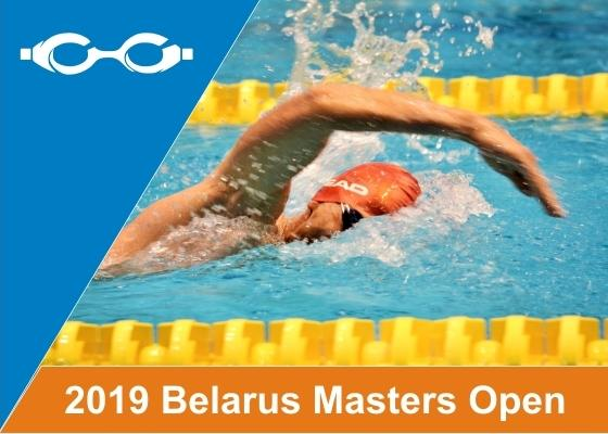 2019 Belarus Masters Swimming, www.swim.by, Belarus Masters Swimming Video, Плавание Мастрес в Беларуси, Masters Swimming Belarus, Swim.by