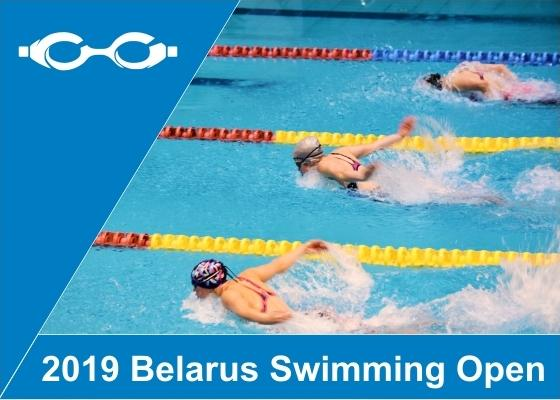2019 Belarus Swimming Open, Belarus Swimming Video, www.swim.by, Belarussian Swimming Federation, Swimming Minsk, Swimming Tournament, Belarus Swimming, Minsk Swimming, Swimming VIDEO, Swim.by