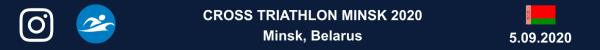 2020 Cross Triathlon Minsk PHOTOS, Cross Triathlon Photos, Кросс Триатлон на Минском море 2020 ФОТО, MINSK TRIATHLON 2020 PHOTOS, Триатлон в Минске 2020 ФОТО, www.swim.by, Minsk Cross Triathlon 2020 Photos, Минский Триатлон 2020 ФОТО, Minsk Triathlon 2021 Pictures, Кросс Триатлон Минск ФОТО, Swim.by