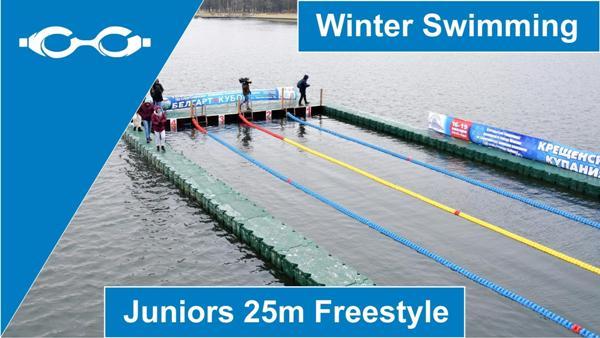 2020 Minsk Winter Swimming Championships Videos, Winter Swimming Videos, www.swim.by, Minsk Winter Swimming Competitions Video, Belarus Winter Swimming Championships Videos, Swim.by