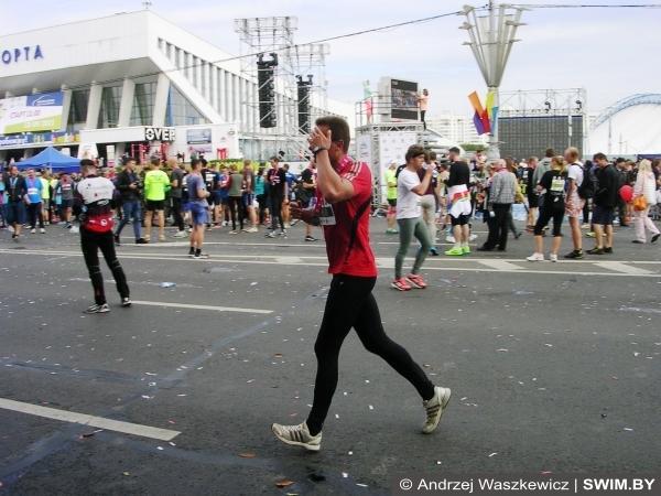 Adidas Minsk half marathon