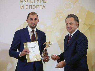 Александр Лесун пятиборье, лучший спортсмен России 2016, Swim.by