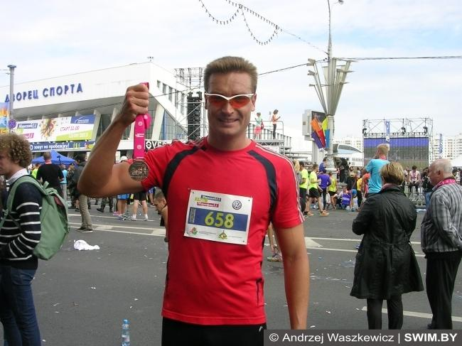 Андрей Вашкевич Минский марафон