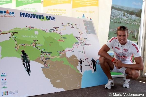 Ironman триатлон Andrzej Waszkewicz железный человек в триатлоне