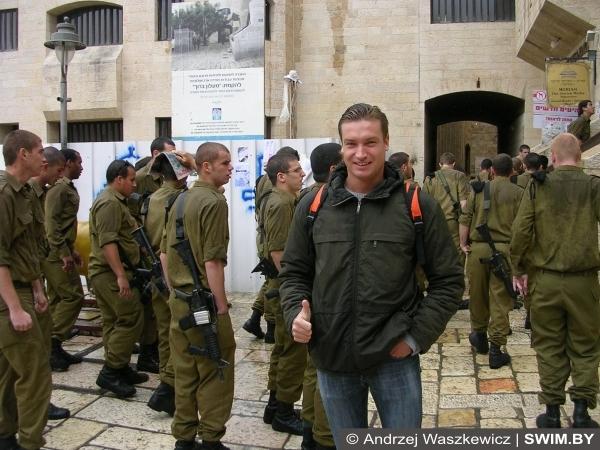 Andrzej Waszkewicz, Israel, Израиль