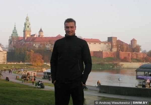Анджей Вашкевич, Краков, Польша