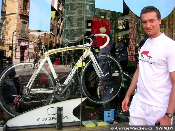 Andrzej Waszkewicz Марафон Мадрид бег 42 км