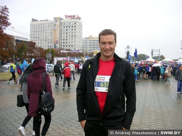 Andrzej Waszkewicz Минский полумарафон, Андрей Вашкевич