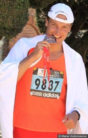 Andrzej Waszkewicz первый марафон бег