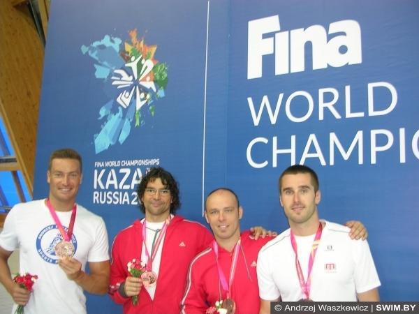 Andrzej Waszkewicz, Petr Gregor, Daniel Vaisocher, Peter Pokorny