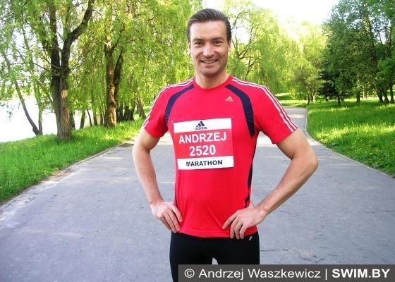 Как начать бегать, Andrzej Waszkewicz, Анджей Вашкевич, Андрей Вашкевич, тренер, плавание, бег, триатлон