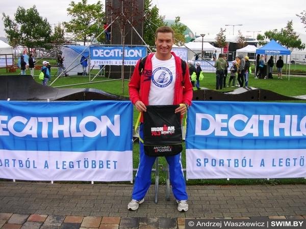 Andrzej Waszkewicz, триатлон, Андрей Вашкевич