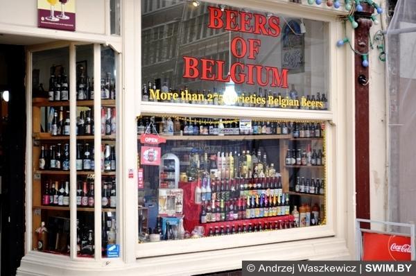Пиво Бельгии
