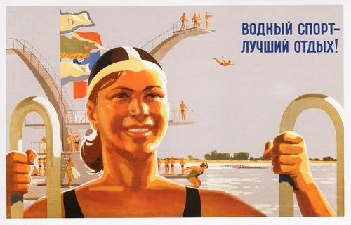 Aquatics sports, Soviet Union