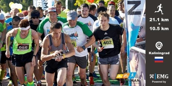 Baltic Half Marathon AMBERMAN 2018, Балтийский полумарафон в Калининграде, полумарафон Калининград 2018