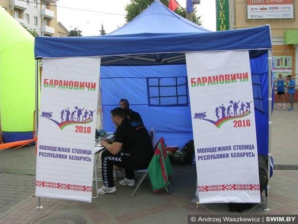 Baranovichi Run 2016, забег в Барановичах