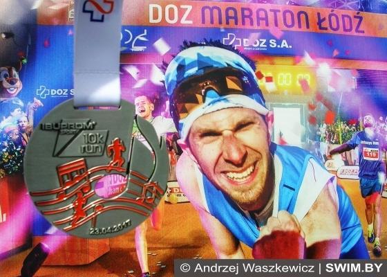 DOZ Lodz Marathon 2017, Марафон в Лодзи 2017, Andrzej Waszkewicz, Анджей Вашкевич, Swim.by