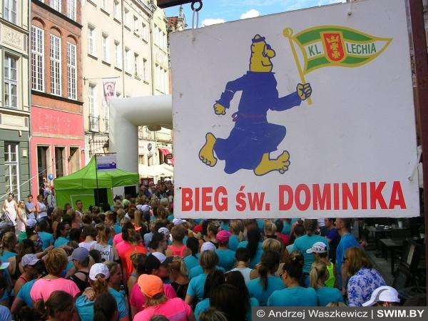 Бег Доминика в Гданьске 2017, Bieg św. Dominika