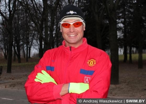 Бег трусцой, бег по утрам, бег по вечерам, Andrzej Waszkewicz клуб любителей бега