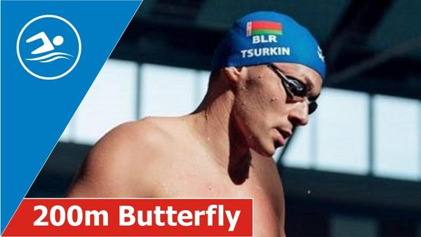 Belarus Short Course Swimming Championships, Men's 200m Butterfly Swim Video, Belarus Swimming Championships, SWIM Channel, Butterfly Swimming, Belarusian Swimming Federation, www.swim.by, Belarus Swimming Championships Video, Belarus Swimming YouTube Channel VIDEO, Swim.by