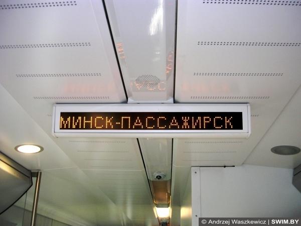 Путешествия бизнес-классом, тур по Беларуси