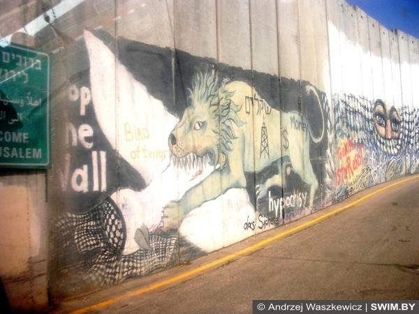 Бетонная стена, Палестина, блок-пост