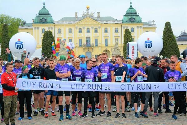 Białystok City Run 5K 2019 Foto, Białystok Półmaraton Foto, Białystok City Run 5 km Zdjęcia, www.running.by, 2019 Białystok City Run 5K Foto, Белосток полумарафон 5 км Фото, Białystok City Run FOTO, Running.by