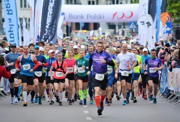 PKO Białystok Half Marathon 2019, Bialystok Half Marathon, PKO Białystok Półmaraton, www.running.by, Полумарафон в Белостоке, Białystok Half Marathon 2019, Białystok Półmaraton, Running.by