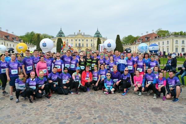 PKO Białystok Half Marathon 2019, Bialystok Half Marathon, PKO Białystok Półmaraton, www.running.by, Białystok Half Marathon 2019, Полумарафон в Белостоке, Białystok Półmaraton, Running.by
