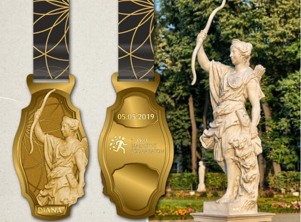 PKO Białystok Półmaraton 2019, Medal Białystok Półmaraton 2019, www.swim.by, Białystok Półmaraton 2019, Półmaraton w Białymstoku Medal, Białystok Półmaraton Medal 2019, Swim.by