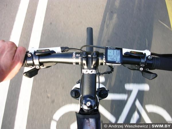 Bicycle Minsk
