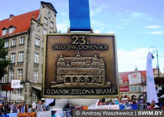 Кросс-критериум в центре Гданьска, бег святого Доминика в Гданьске