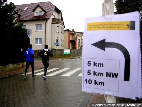 Bieg Jedności Kaszubów, бег, Кашубы, Польша