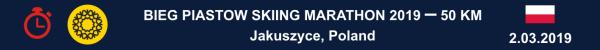 Bieg Piastów Skiing Marathon 2019, Bieg Piastów Skiing Marathon 50 km Results 2019, www.swim.by, Bieg Piastów Wyniki 50 km, Bieg Piastów Maraton 50 km Wyniki 2019, Bieg Piastow Ski Results 2019, Swim.by