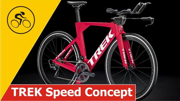 Bike for Triathlon, TREK Speed Concept, Triathlon Bikes Video, www.swim.by, IRONMAN Triathlon Bikes, Andrzej Waszkewicz Triathlon Video, TREK Speed Concept Review, TREK Speed Concept Video, TRIATHLON VIDEO YouTube, Swim.by