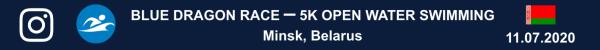 Blue Dragon Race 2020 PHOTOS, ЗАПЛЫВ Blue Dragon Race 2020 ФОТО, Blue Dragon Race Pictures, Open Water Swimming Minsk, BLUE DRAGON RACE MINSK, www.swim.by, BLUE DRAGON RACE PHOTOS, Заплыв через Минское море ФОТО, Open Water Swimming Minsk PHOTO, BELARUS OPEN WATER SWIMMING, Swim.by