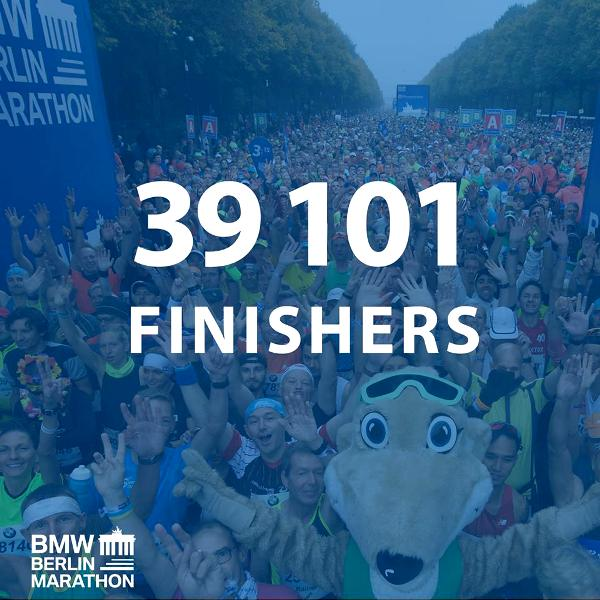 BMW Berlin Marathon 2017, Берлинский марафон 2017, марафон в Берлине, Swim.by