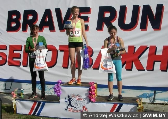 Brave Run, Забег Отважных Минск