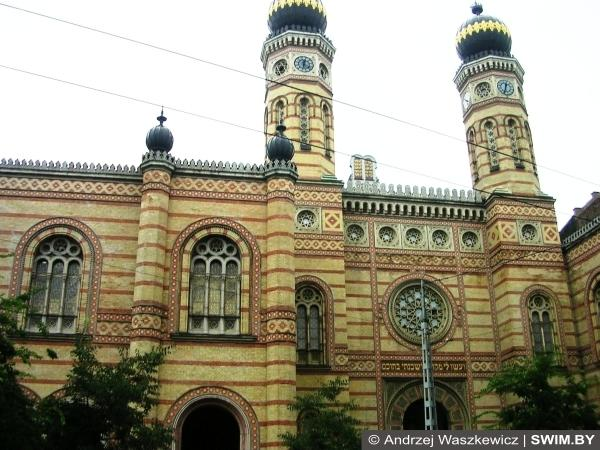 Будапешт, синагога на улице Дохань