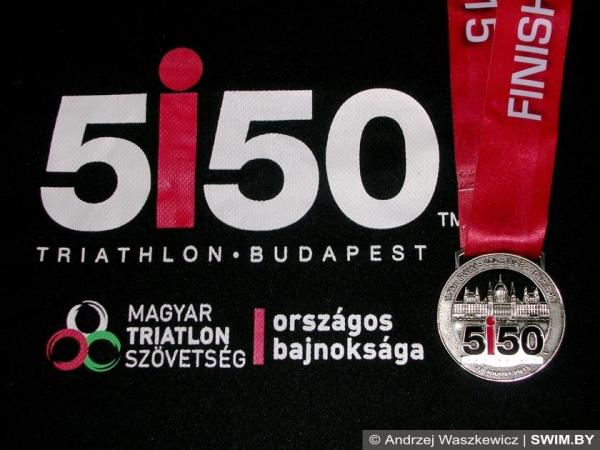 Budapest triathlon 2015, соревнования по триатлону в Будапеште