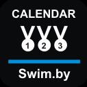 Календарь соревнования по плаванию, бегу, триатлону, велоспорту, Swim.by