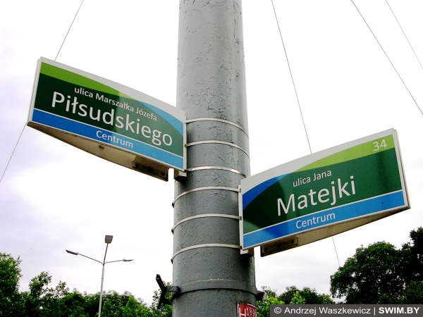 Центр города, Щецин