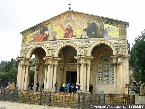 Церковь всех наций, Иерусалим