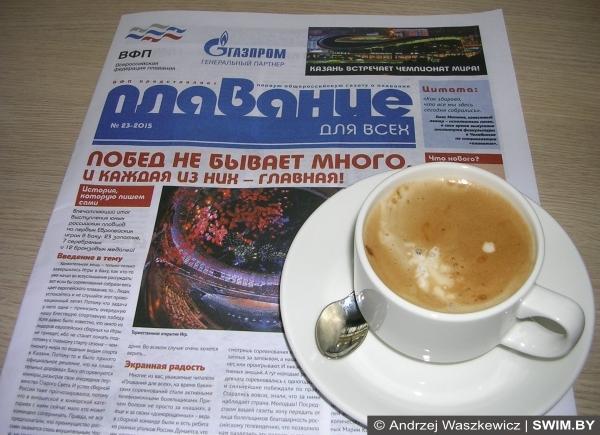 Кофе, спорт, кофеин