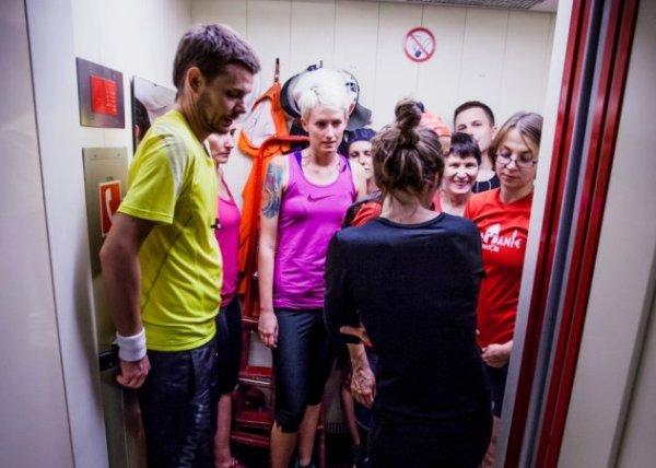 Соревнования по бегу, Marriott Everest Run, Варшава
