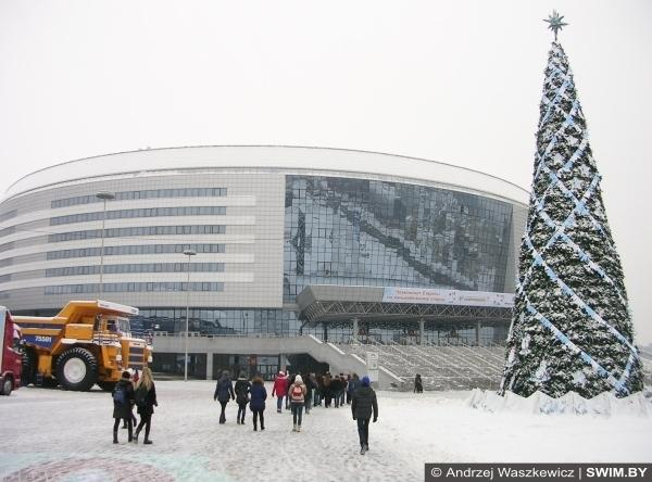 Complex Minsk-Arena, winter sports