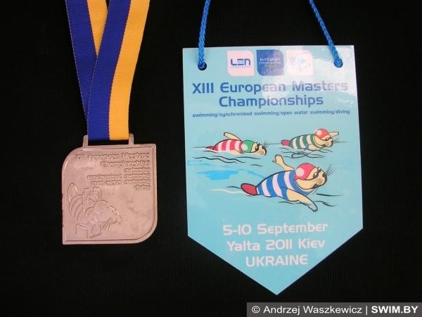 Крым в сентябре, European Masters Swimming Championships 2011, Ялта